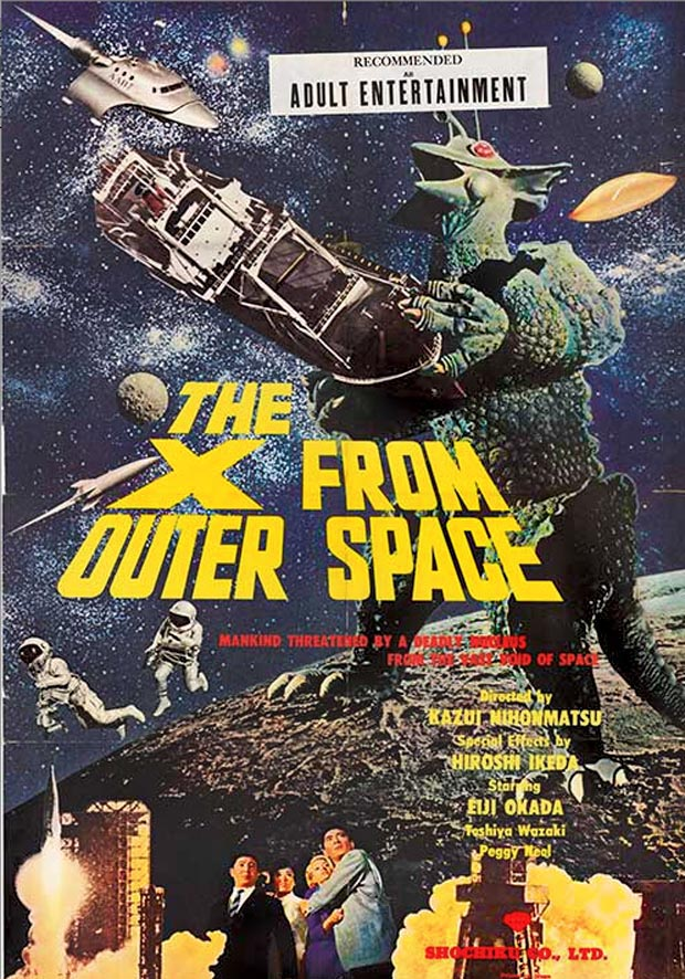 Poster Movie X From Outer SPace